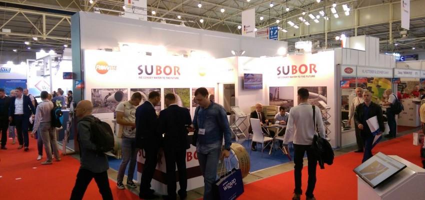 SUBOR продовжує свою діяльність на українському ринку без уповільнення.