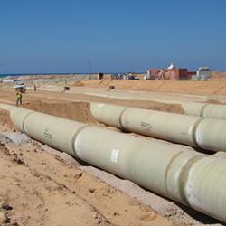 Al Khalij 4x350 MW Power Plant