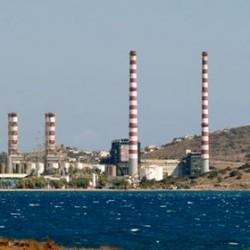 Samos Power Plant